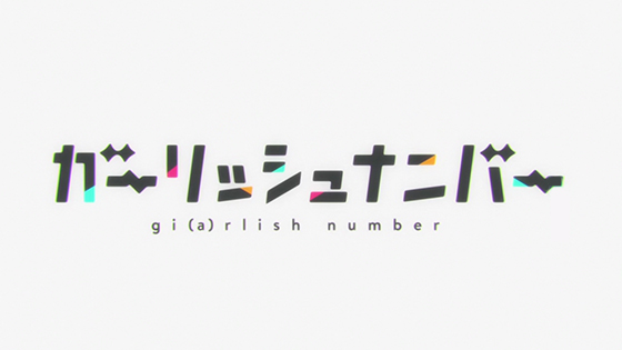 Girlish Number