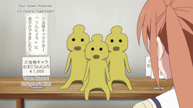 Aho Girl/HorribleSubs 011825.png