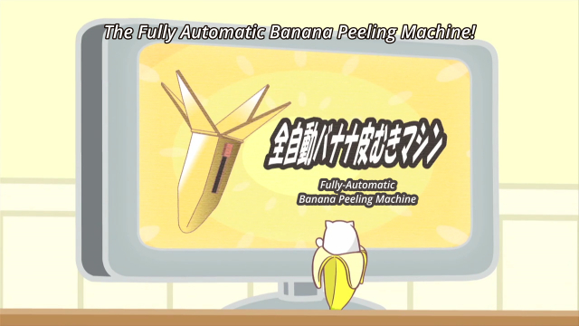 Bananya/HorribleSubs 04.png