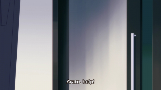 Beatless/HorribleSubs 10.png