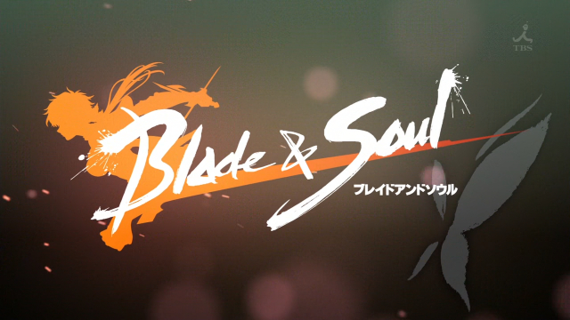 Blade and Soul/Chyuu 02.png