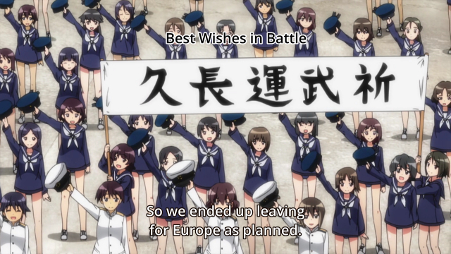 Brave Witches/HorribleSubs 04215.png