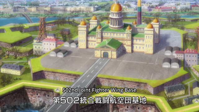 Brave Witches/HorribleSubs 05550.png