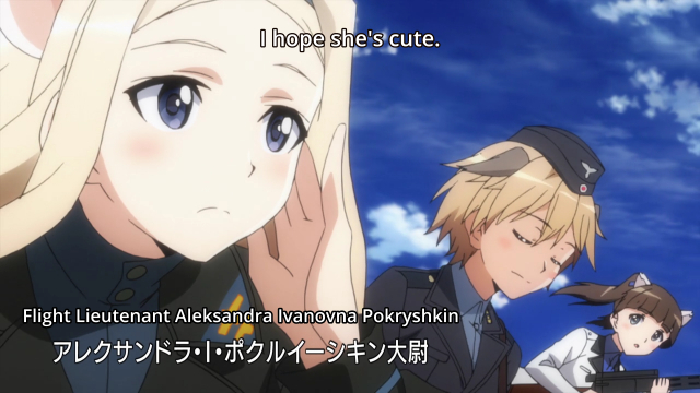Brave Witches/HorribleSubs 22325.png