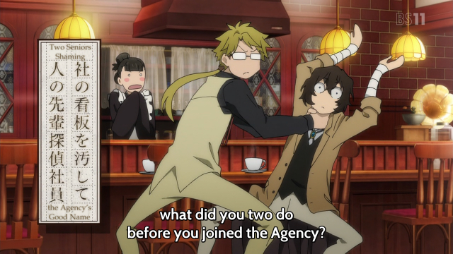 Bungou Stray Dogs/Impatience 05.png