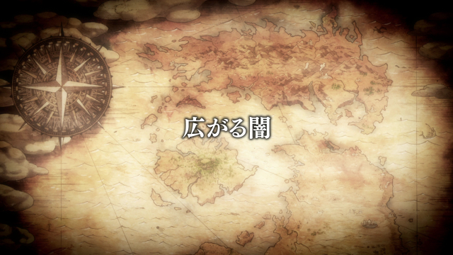 Chain Chronicle: Haecceitas no Hikari/HorribleSubs 34166.png