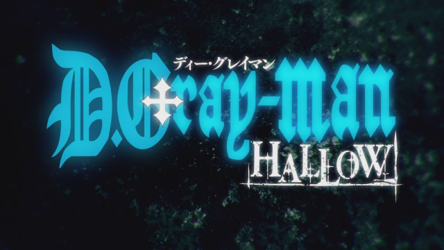 D.Gray-man Hallow/HorribleSubs 06.png