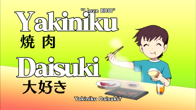 Denpa Kyoushi TV/HorribleSubs 00381.png