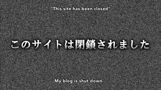 Denpa Kyoushi TV/HorribleSubs 23487.png