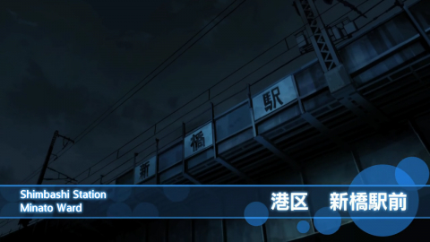 Devil Survivor 2 The Animation/Hadena 22972.png