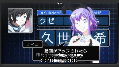 Devil Survivor 2 The Animation/HorribleSubs 06732.png