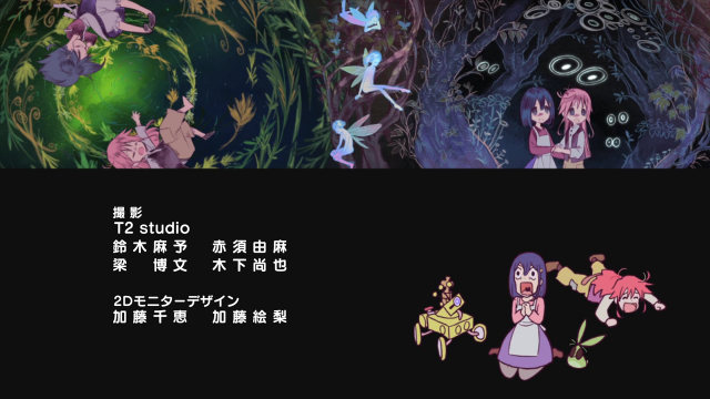 Flip Flappers/HorribleSubs 19.png