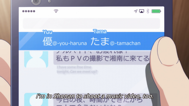 Fuuka/HorribleSubs 27228.png