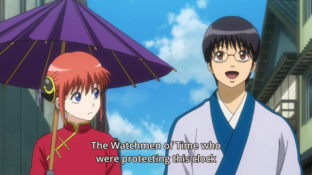 Gintama (2015)/HorribleSubs 08888.png