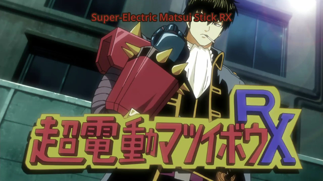 Gintama (2015)/HorribleSubs 15413.png