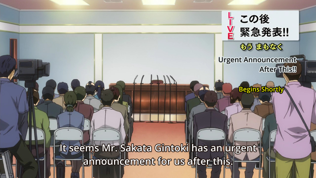 Gintama (2015)/HorribleSubs 30630.png