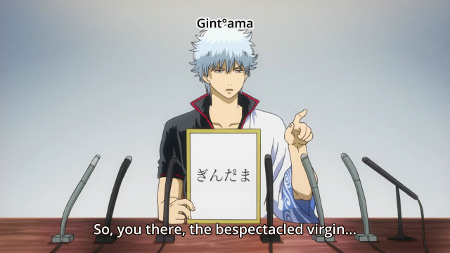 Gintama (2015)/HorribleSubs 32717.png