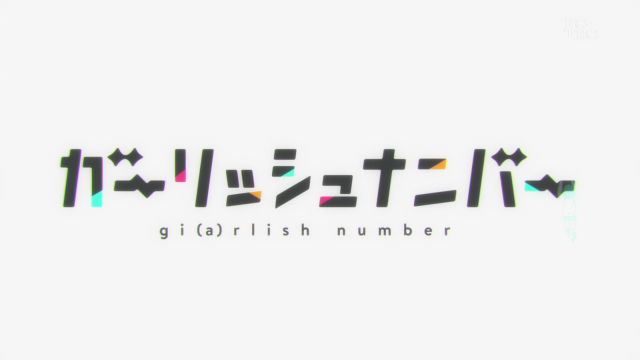 Girlish Number/1234 06.png