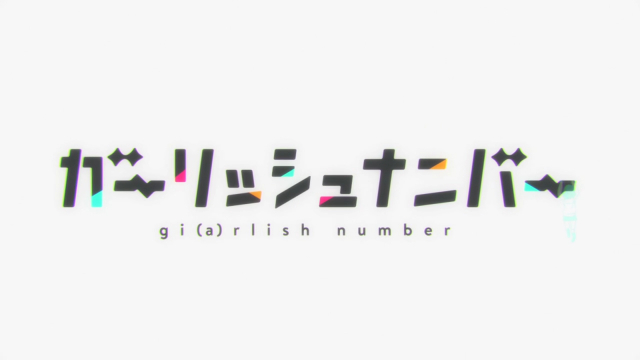 Girlish Number/HorribleSubs 06.png