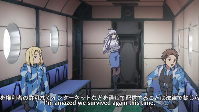 Heavy Object/ADZ 07021.png
