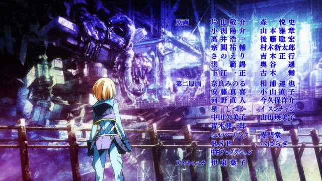 Heavy Object/HorribleSubs 32334.png