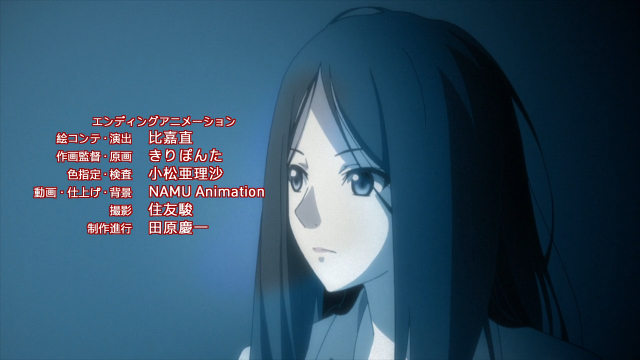 Hitori no Shita ~ The Outcast/HorribleSubs 032999.png