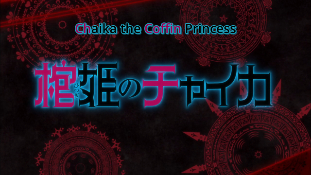 Hitsugi no Chaika/HorribleSubs 02.png
