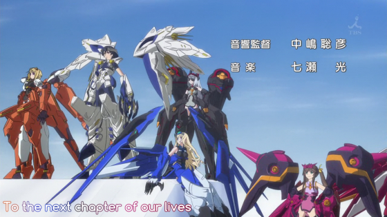 Infinite Stratos 2/Commie 01.png