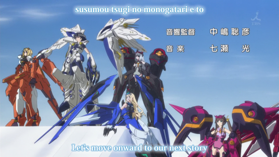 Infinite Stratos 2/FFF 01.png