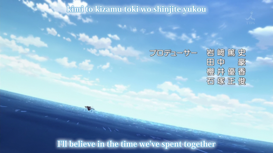 Infinite Stratos 2/FFF 02.png