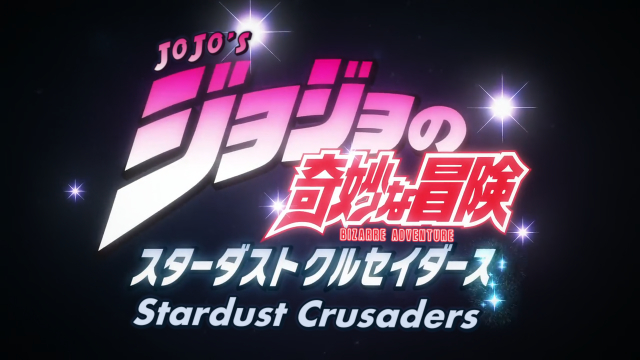 JoJo no Kimyou na Bouken: Stardust Crusaders/Commie 09.png