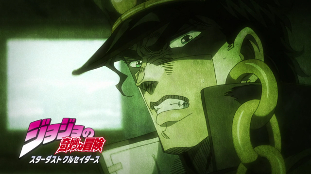 JoJo no Kimyou na Bouken: Stardust Crusaders/Some-stuffs 17.png