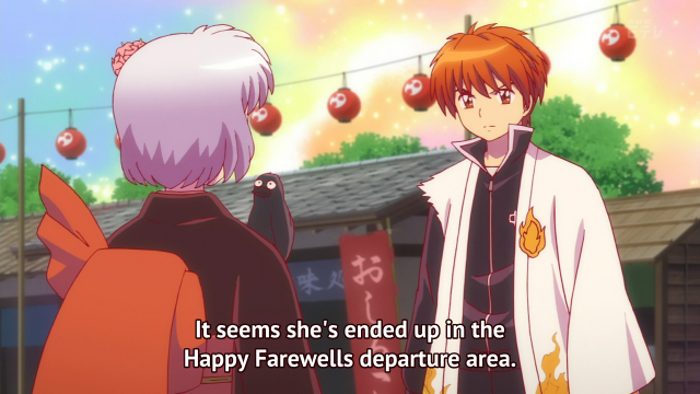 Kyoukai no Rinne/FFF 17906.png