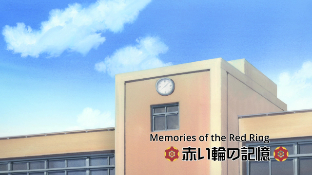 Kyoukai no Rinne/HorribleSubs 04533.png