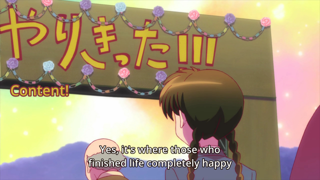 Kyoukai no Rinne/HorribleSubs 18123.png