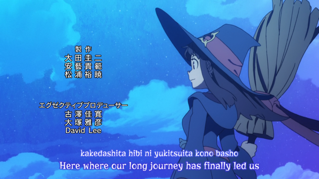 Little Witch Academia (2017)/Asenshi 02687.png