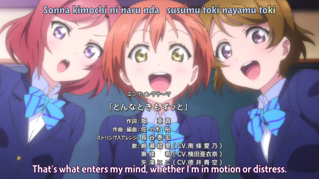 Love Live! S2/yoro 24.png