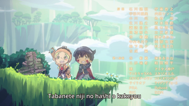 Made in Abyss/HorribleSubs 032052.png