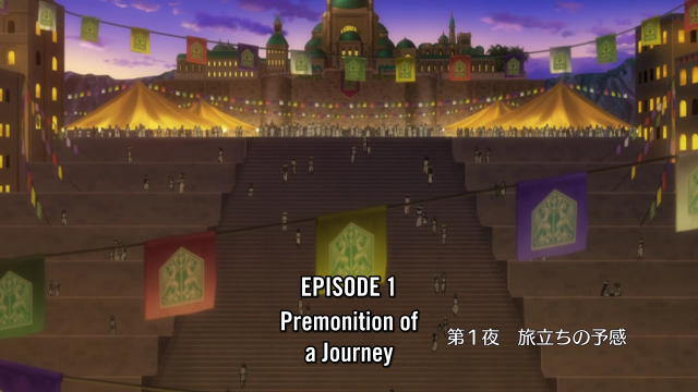 Magi: The Kingdom of Magic/HorribleSubs 04730.png