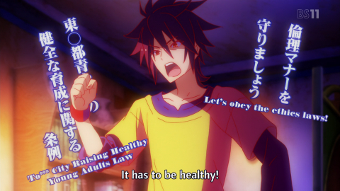 No Game No Life/Commie 17.png