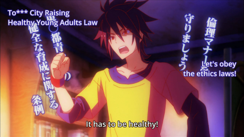 No Game No Life/HorribleSubs 17.png