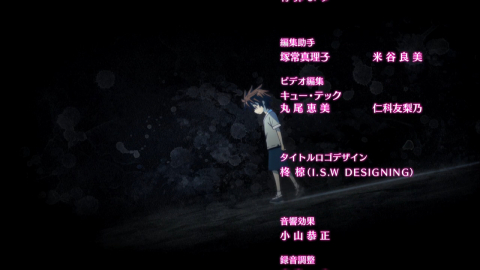 No Game No Life/HorribleSubs 26.png