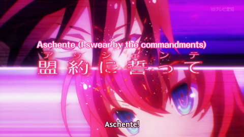 No Game No Life/Underwater-FFF 07.png