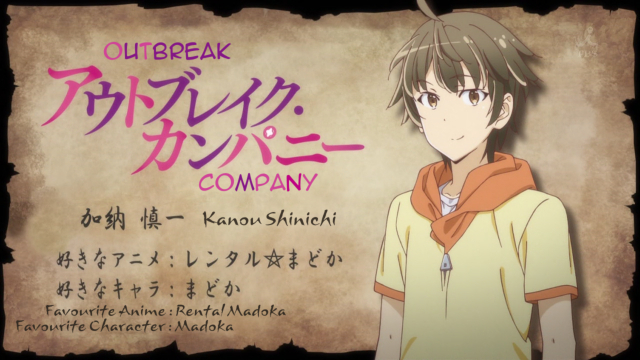 Outbreak Company/Doki 016682.png