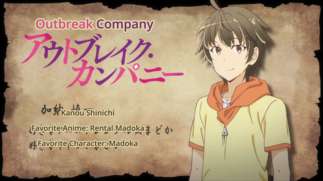 Outbreak Company/HorribleSubs 016709.png