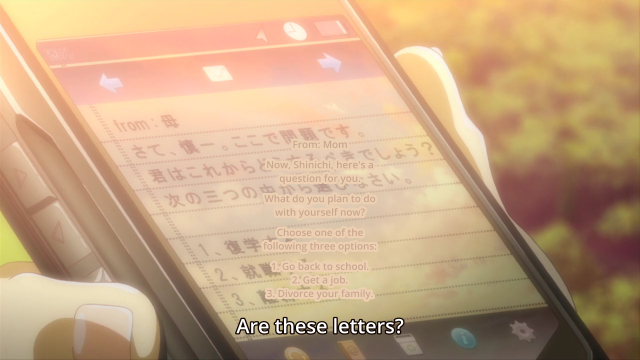Outbreak Company/HorribleSubs 020799.png