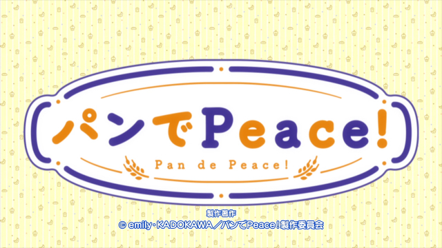 Pan de Peace!/HorribleSubs 03.png