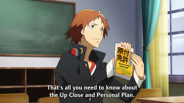 Persona 4 Golden/orz 07.png