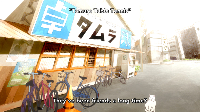 Ping Pong The Animation/HorribleSubs 17.png