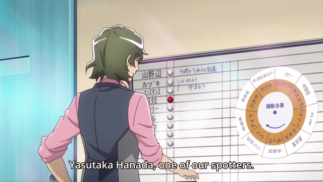 Plastic Memories/HorribleSubs 01297.png